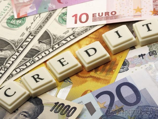 Доступные кредиты для самозанятых